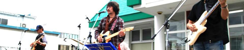 気仙沼ストリートライブフェスティバル